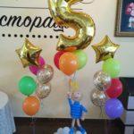 Кульки на 5 років