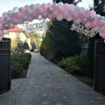 Весільна арка з кульок